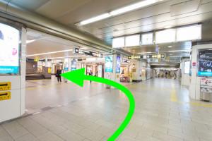 地下鉄御堂筋線「心斎橋」6番出口