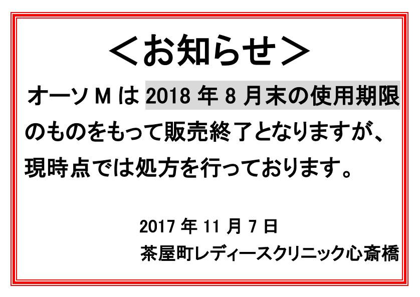 20171106